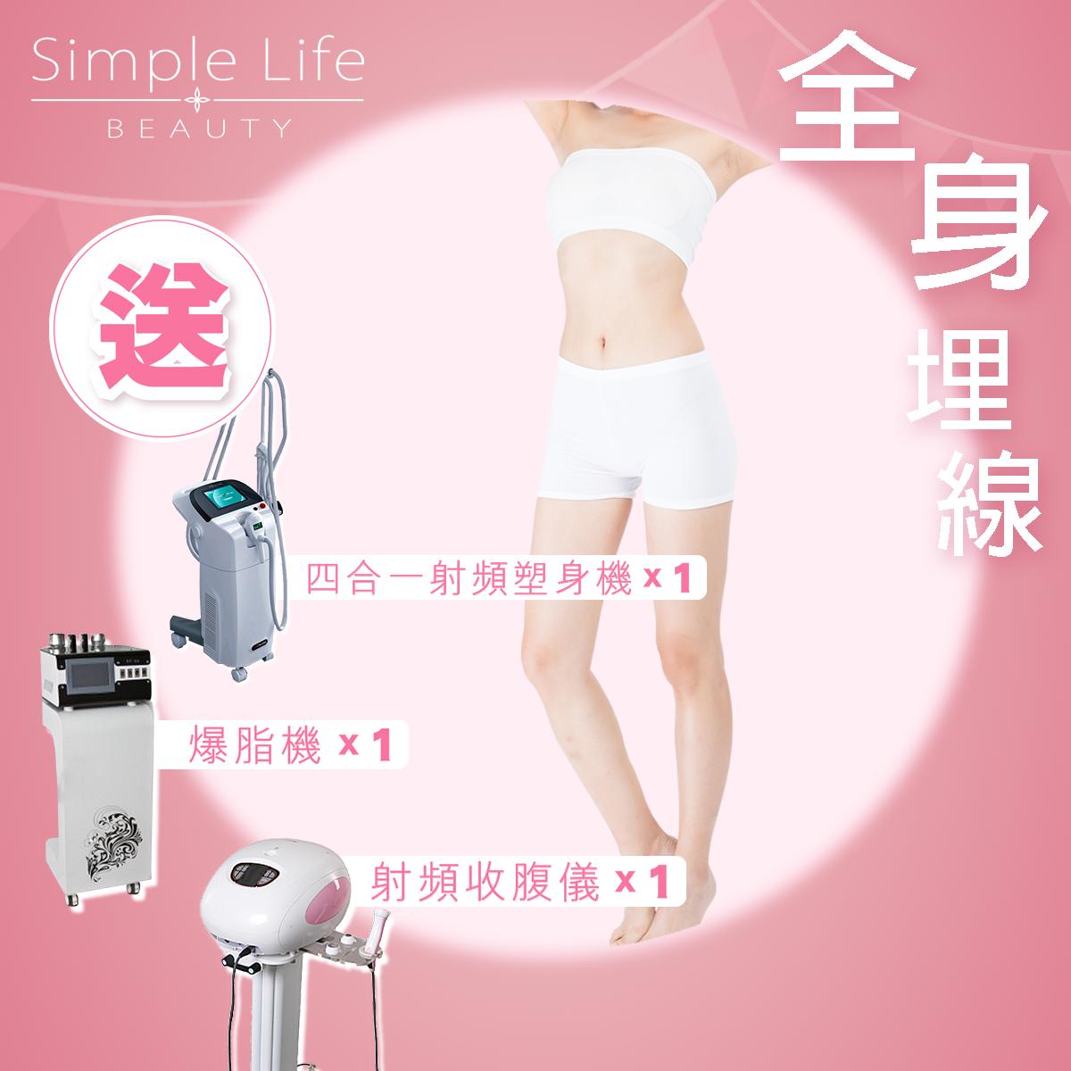 simplelife_7週年_fbbanner_b04